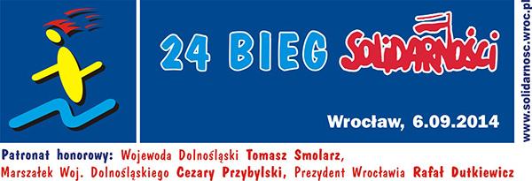 bieeg2