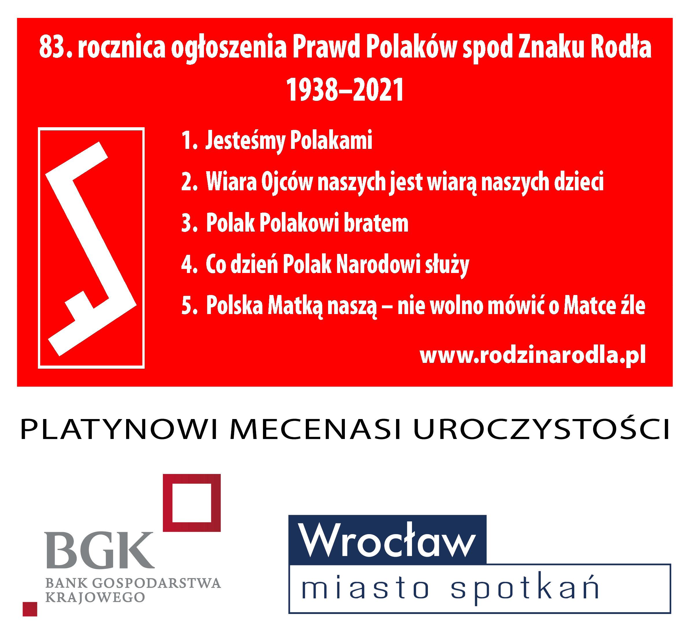 rodło1